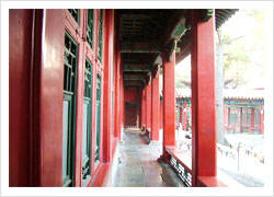 China: The Forbidden City of Beijing